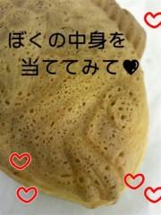 佐々木友里 公式ブログ/たい焼きQ! 画像1