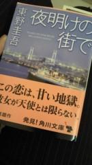 佐々木友里 公式ブログ/読書のあき( ^ω^) 画像2