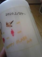 佐々木友里 公式ブログ/泣いて笑って、ありがとう。 画像2