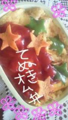 佐々木友里 公式ブログ/手抜きおべんと!! 画像1