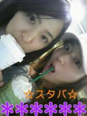 佐々木友里 公式ブログ/癒し系飲み物。 画像1