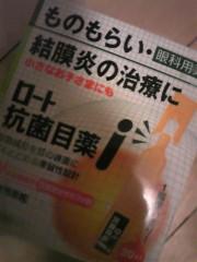 佐々木友里 プライベート画像 100216_200650