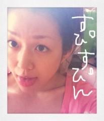 佐々木友里 公式ブログ/お天気なう。 画像3