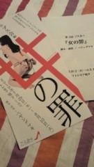 佐々木友里 公式ブログ/女の罪。 画像1