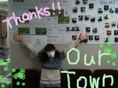 佐々木友里 公式ブログ/夢みたあとで。 画像1