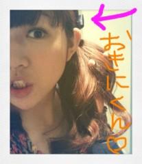 佐々木友里 公式ブログ/どやろう。 画像2