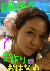 佐々木友里 公式ブログ/佐と代は似ている…? 画像1