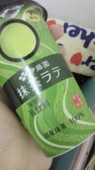 佐々木友里 公式ブログ/まっちゃっちゃ☆ 画像1