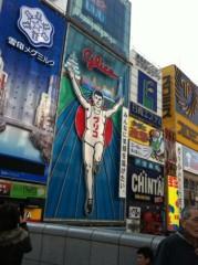 佐々木友里 公式ブログ/Osaka!!!! 画像1