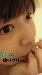 佐々木友里 公式ブログ/夕刊を帰りのお供に…☆ 画像1