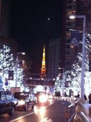佐々木友里 公式ブログ/イルミ! 画像1