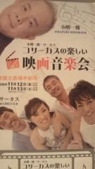 佐々木友里 公式ブログ/ミスターサマータイム♪ 画像1