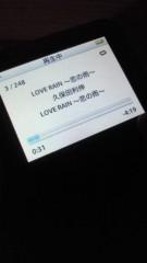 佐々木友里 公式ブログ/恋の雨。 画像2