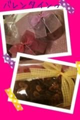 佐々木友里 公式ブログ/ホワイトバレンタイン 画像1