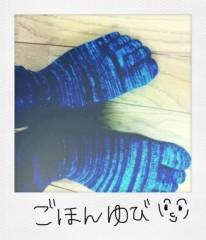 佐々木友里 公式ブログ/早起きラッキー 画像2