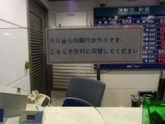 佐々木友里 プライベート画像 RIMG0082