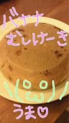 佐々木友里 公式ブログ/告知っ!! 画像1