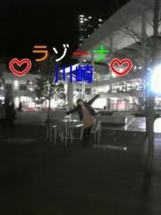 佐々木友里 公式ブログ/フロンターレ!といえば? 画像1