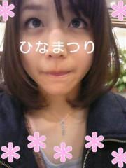 佐々木友里 公式ブログ/ひなまちゅりー! 画像1