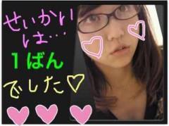 佐々木友里 公式ブログ/君と好きな人が…。 画像1