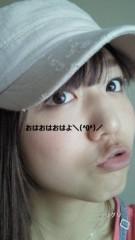佐々木友里 公式ブログ/おでかけっ\(^O^)/ 画像2