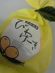 佐々木友里 公式ブログ/おやつん。 画像1