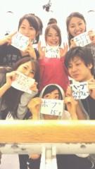 佐々木友里 公式ブログ/わがまちボーイズ&ガールズ! 画像2