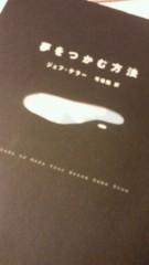 佐々木友里 公式ブログ/レコーディンググっ! 画像2