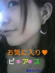 佐々木友里 公式ブログ/お気に入りの 画像1