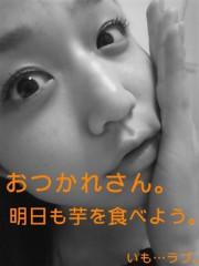 佐々木友里 公式ブログ/自然な甘みが、わたしを虜にするの。 画像1