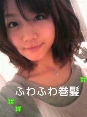 佐々木友里 公式ブログ/女子は風にも負けられぬ。 画像1