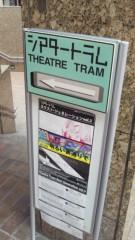 佐々木友里 公式ブログ/ピアノピア。 画像1