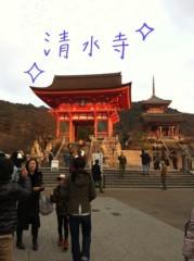 佐々木友里 公式ブログ/パワースポットの旅! 画像2