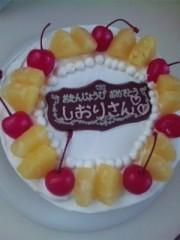 佐々木友里 公式ブログ/おばあちゃん、おめでとうね。 画像1