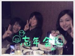 佐々木友里 公式ブログ/ゆく年。 画像1