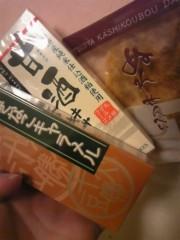 佐々木友里 公式ブログ/ぬれせんべいのワナ。 画像1