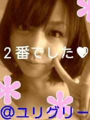 佐々木友里 公式ブログ/Qこたえあわせしましょ☆ 画像3