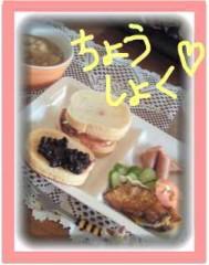 佐々木友里 公式ブログ/朝ご飯プレート☆ 画像1