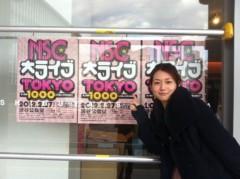 佐々木友里 公式ブログ/お笑いライブ! 画像2