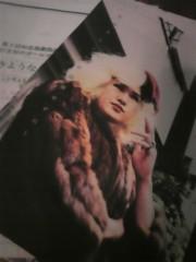 佐々木友里 公式ブログ/キラキラひかりたい。 画像1