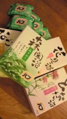 佐々木友里 公式ブログ/春の入浴剤事件簿。 画像1