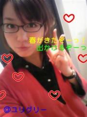 佐々木友里 公式ブログ/サーモン色。 画像1