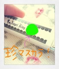 佐々木友里 公式ブログ/珍マスカラー(^_^) 画像1