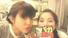 佐々木友里 公式ブログ/乙女ナスビに感動。 画像2