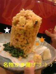 佐々木友里 公式ブログ/富士山となかよし。 画像2