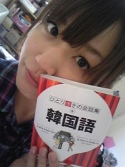 佐々木友里 公式ブログ/パスポートゲッツ! 画像1