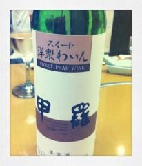 佐々木友里 公式ブログ/カニとエビ。 画像3