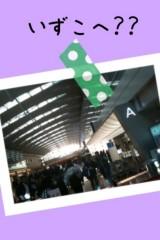 佐々木友里 公式ブログ/今年初のQ大会っ! 画像1