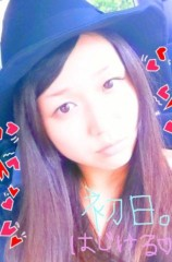 佐々木友里 公式ブログ/11月5日より。 画像1