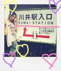 佐々木友里 公式ブログ/川からマイナスイオン☆ 画像1